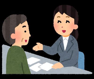 失業保険を受給するのに必要な条件と持ち物、受給の流れ、書類の種類を解説